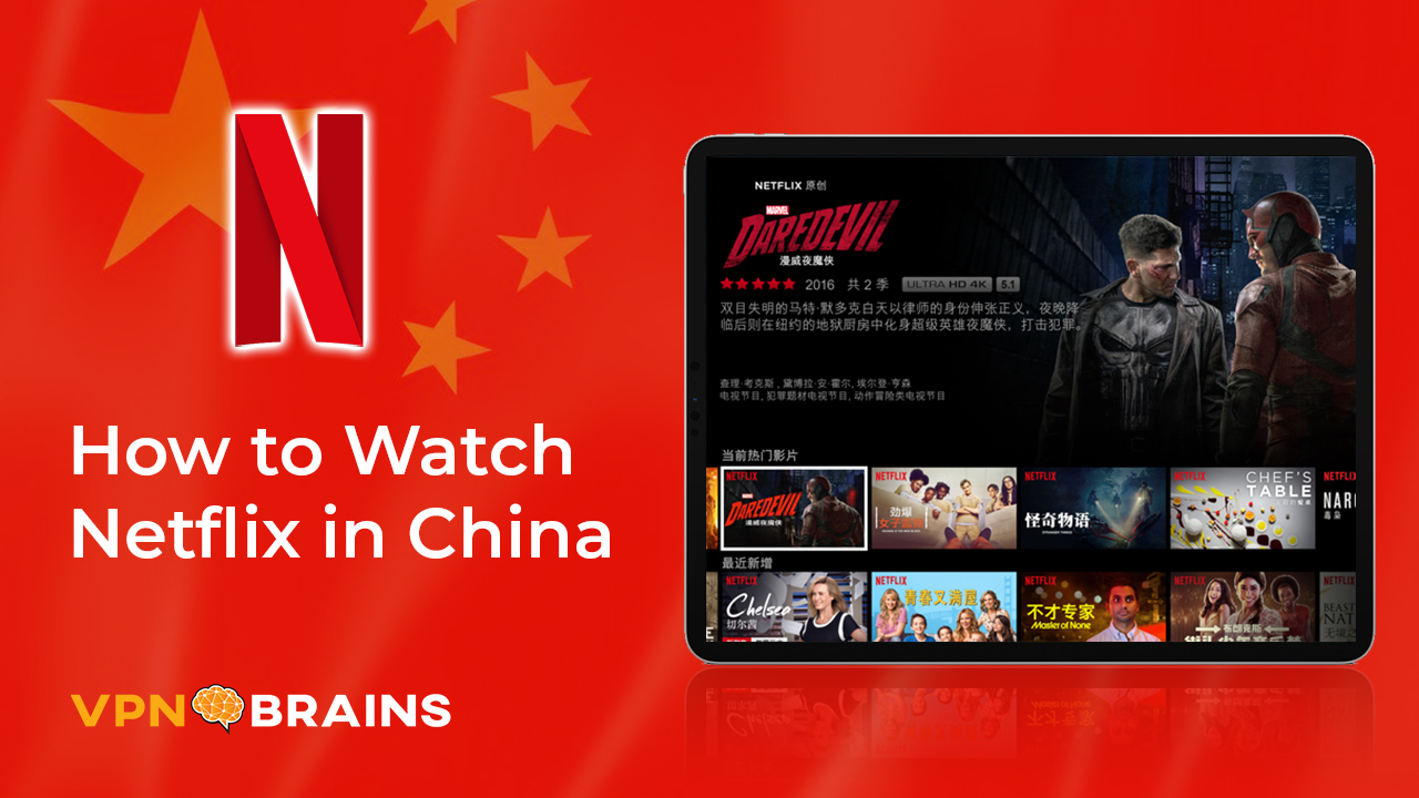 How to watch Netflix in China