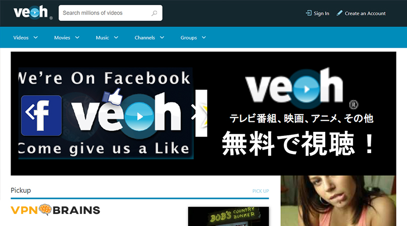 Veoh tv streaming site